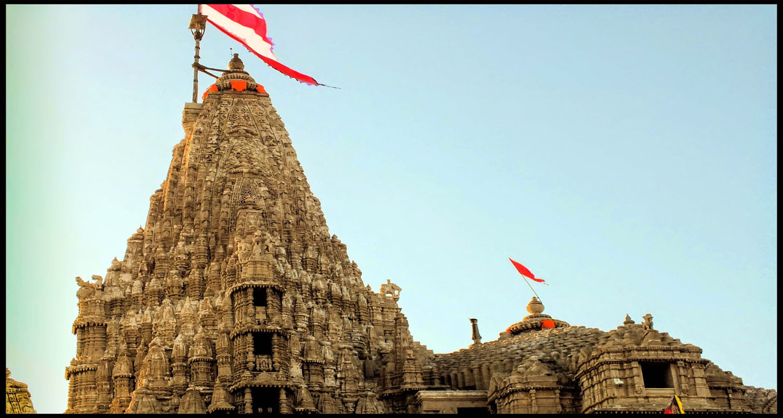 Sapta Puri, Dwarka